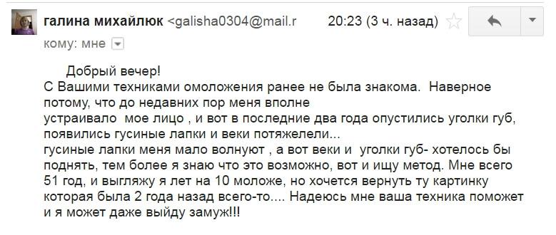 отзыв для Инны Нефедовской